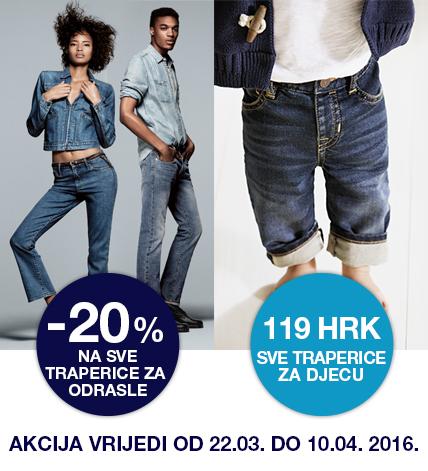 gap_HR_jeans_2016_428