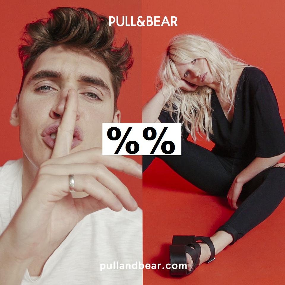 Pull&Bear.vizual