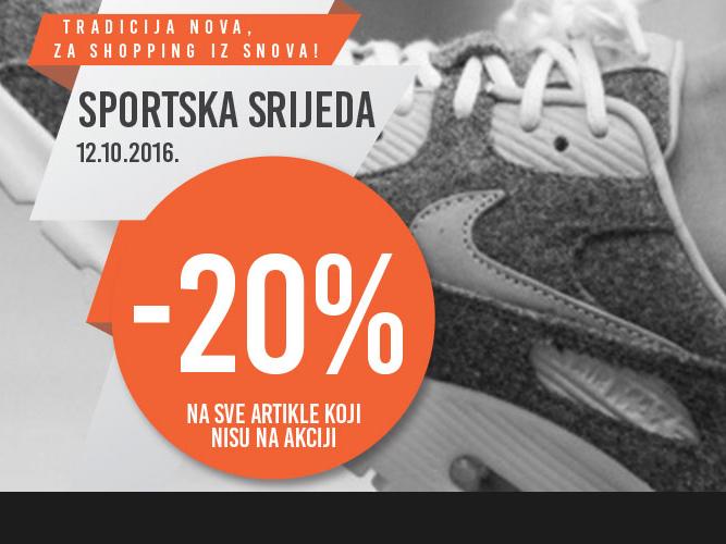 sportska-srijeda-split-nike-converse