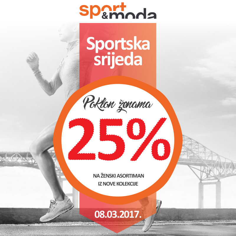 sportska-srijeda---dan-žena