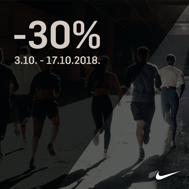 FACEBOOK POST – NIKE – 1080px