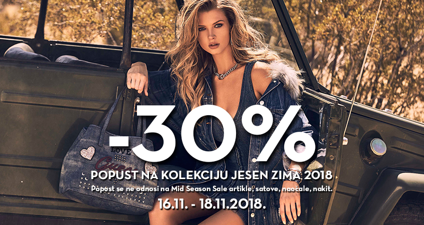MALL OF SPLIT CRAZY WEEKEND GUESS 848x451