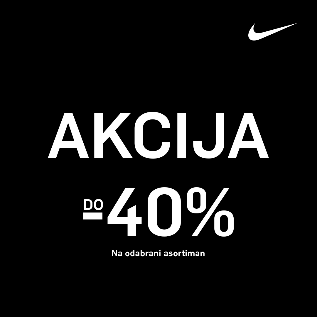 nike store - 40%