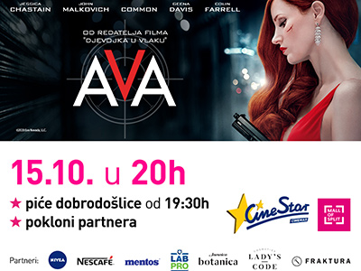 Cinestar Ava CineLady - Mall of Split