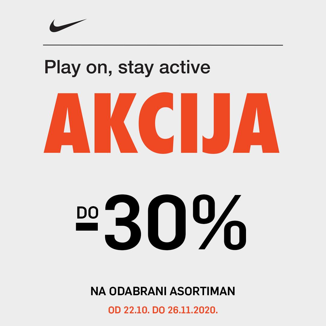 Nike - Mall of Split