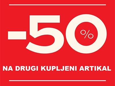 Koton - Mall of Split